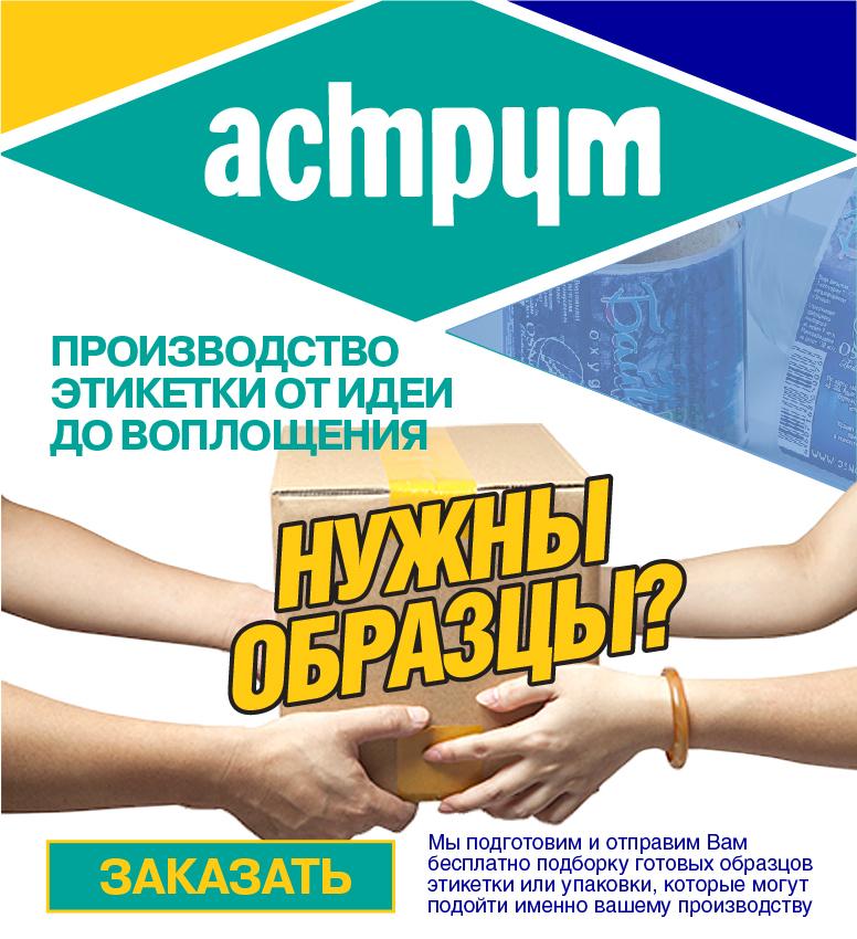 Термобумага купить иркутск
