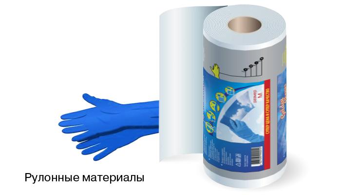 Рулонные материалы для упаковки с рисунком